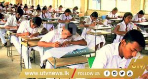 GCE EXAMINATION – UTV NEWS