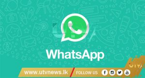 WHATSAPP -UTV-NEWS