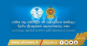 WATER BOADR-UTV-NEWS