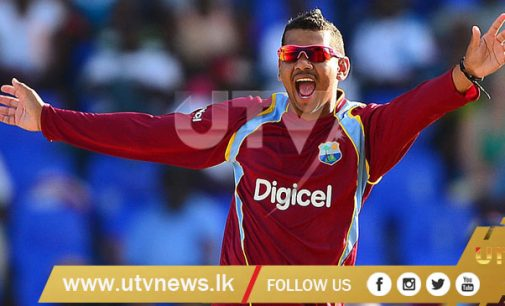 Sunil Narine Once Again In Trouble