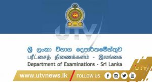 DEPARTMENT OF EXAMINATION-UTV-NEWS
