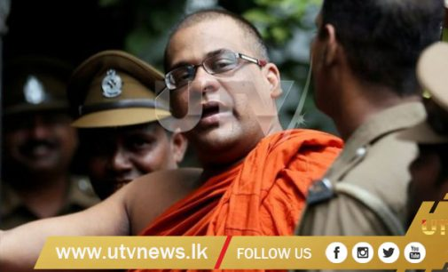 DECISION ON VEN. GALAGODA ATTE GNANASARA AFTER APPEAL