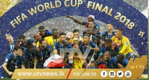 FIFA WINING TEAM -UTV -NEWS