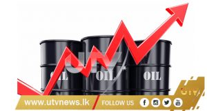 OIL PRICE 02 -UTV -NEWS jpg