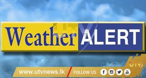 WEATHER ALERT-UTV-NEWS