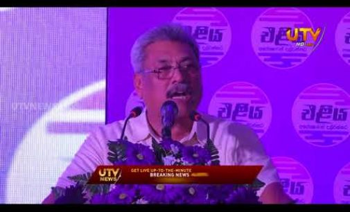"""""""Government failed to protect the rule of law"""" – Gotabaya Rajapaksa"""