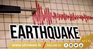 EARTHQUAKE-UTV-NEWS