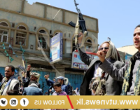 UN special envoy awaits Houthis at Yemen peace talks in Geneva