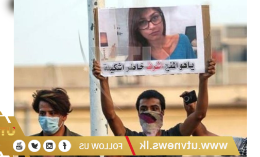 Things are so bad in Iraq, protesters are seeing hope in porn star Mia Khalifa – [VIDEO]