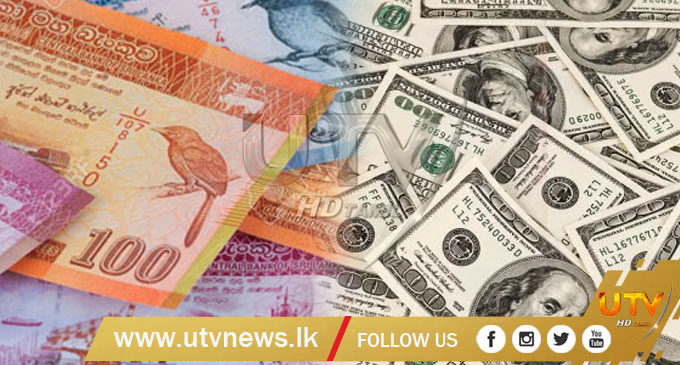 Sri Lanka rupee ends weaker on importer, bank dollar demand; stocks at 6-week low