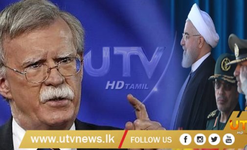 John Bolton warns Iran not to cross the US or allies: 'There will be hell to pay'