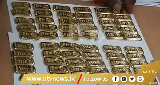 Two Lankan women caught smuggling gold at Pune Airport