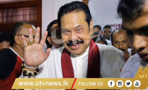 Premier Rajapaksa to attend Solih's inauguration in Male