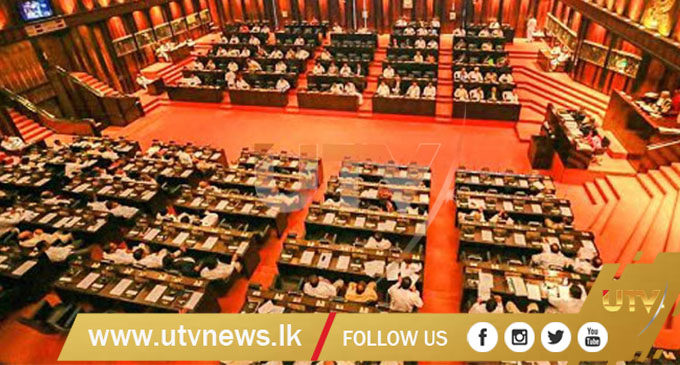 """Parliament to convene tomorrow"" – Speaker"