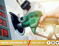 Fuel prices to reduce from Rs. 5 – Finance Ministry