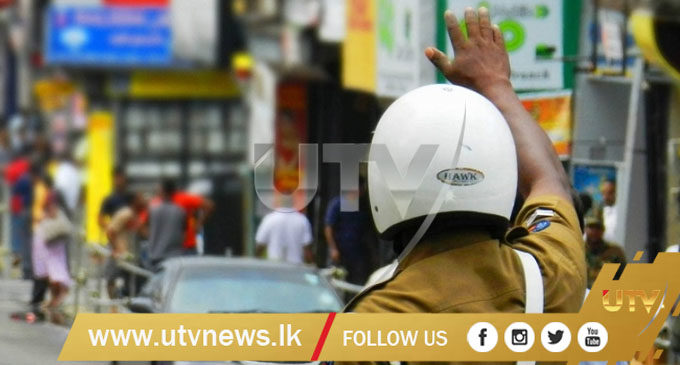 Galle Face Entry Road closed due to protest
