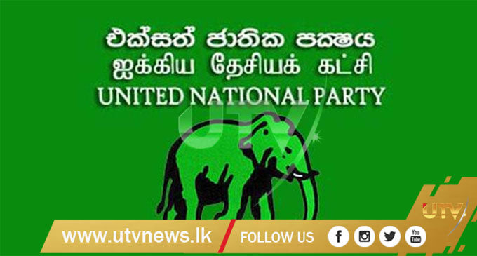 UNP plans mass political rally in Colombo this week