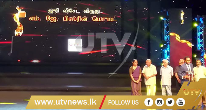 UTV Tamil HD wins big at State Television Arts Awards 2018