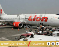Indonesia jet had damaged airspeed indicator on last four flights: Official