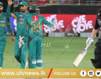 New Zealand lose eight for 23 as Pakistan complete 3-0 sweep