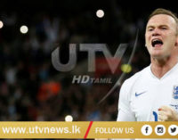 Wayne Rooney to make England farewell in one-off international friendly
