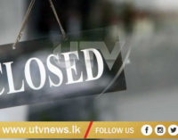 All liquor shops to be closed tomorrow – Excise Dept.