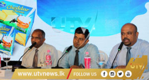 KOTMALE CHEDA CHEESE -utvnews