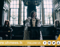 """""""The Favourite"""" sweeps the 2018 BIFAs"""