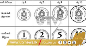 new coins -utv -news