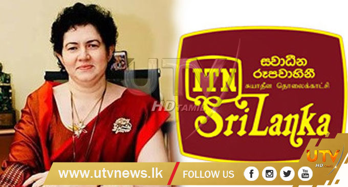By Stereo Masters Online    Itn Lk News
