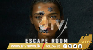 ESCAPE ROOM -UTV -NEWS