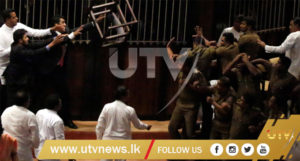 Parliament Unrest, Clash 1