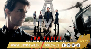 TOM CRUISE -UTV -NEWS