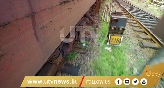 Train services along Up-Country Line disrupted
