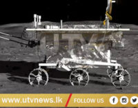 China space mission lands on Moon's far side