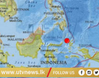 Earthquake of magnitude 6.6 hits Indonesia, authorities report no damage or casualties