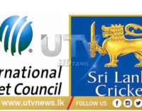 ICC given two weeks to SLC to report on corruption allegations