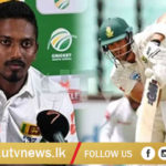CRICKET UTV NEWS