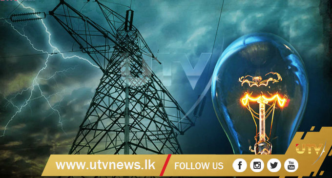 President appoints Ministerial Committee to look into power crisis