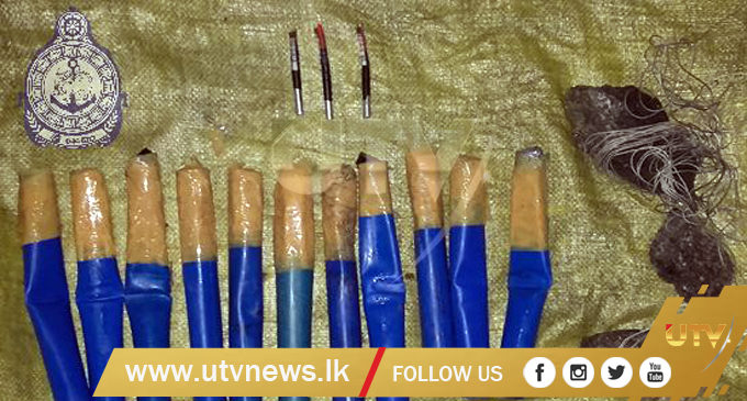 Explosive items found by Navy