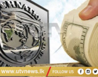 IMF agrees to extend Sri Lanka's USD 1.5 billion loan facility by one-year