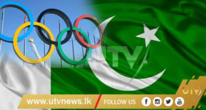 PAKISTAN UTV NEWS