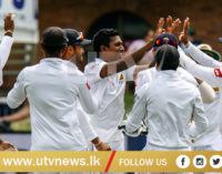 Sri Lanka make history with series win in South Africa