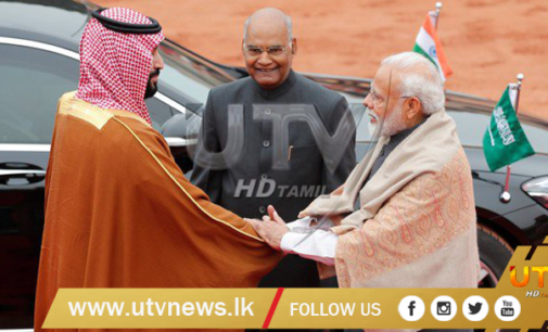 Crown Prince Mohammed bin Salman pledges commitment to Saudi-Indian relations