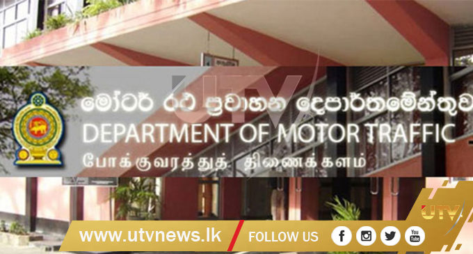 Department of Motor Traffic opens on Saturdays