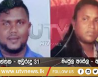 7 Individuals from Southern Province SIU and Forest Ranger in connection with Rathgama incident remanded