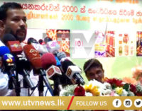 """Northern economy to be linked to exports via its robust youth"" – Minister Rishad Bathiudeen"