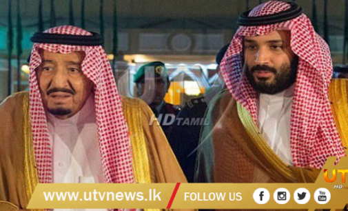 Rumours grow of rift between Saudi King, Crown Prince