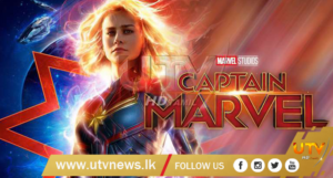 captain-marvel-utv