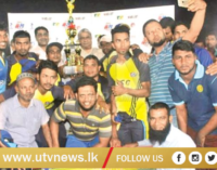 Antonians win inaugural T20 tournament